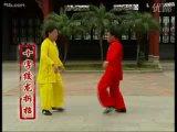 Чень Сяован приминение 3